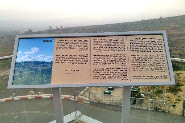 שלטים בעיצוב אישי קניון נס הרים
