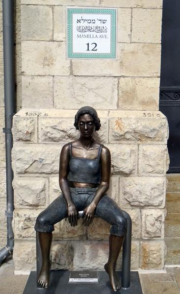 שלטים בעיצוב אישי שדרת ממילא בירושלים