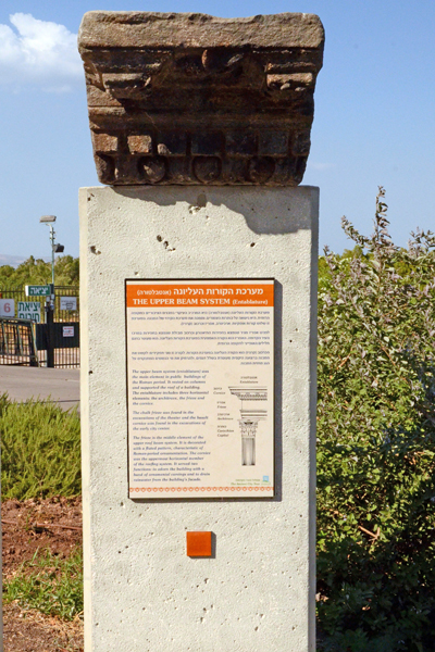 4 פארק ברקו בטבריה
