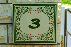 שלט כניסה לבית בעיצוב אישי 20/20